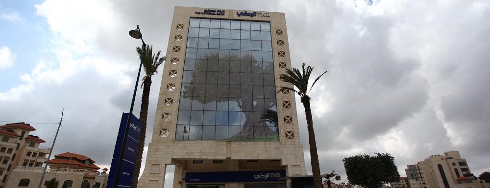 البنك الوطني ضمن عينة مؤشر القدس للعام 2017