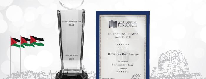 """البنك الوطني يحصد جائزة """"البنك الأكثر ابتكارا وريادة في فلسطين"""" للعام 2018 من قبل مجلةInternational Finance العالمية"""